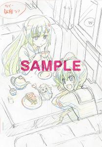 ツインエンジェル BD-BOX SPitem アニメイト