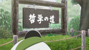 『おこしやす、ちとせちゃん』第4話-01