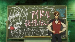 『ゾンビランドサガ』第2話「I♡HIPHOP SAGA」-01