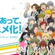 『アイドルマスター SideM』イベント「Five-St@r Party!!」2018年5月20日に開催決定!パシフィコ横浜に各グループキャスト陣達が参加!