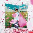『夏目友人帳 陸』OP曲「フローリア」(佐香智久)のMV&ジャケット写真公開!